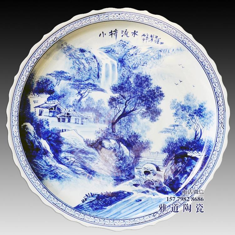 陶瓷海鲜大盘-小桥流水