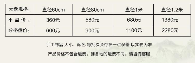 陶瓷酒店海鲜大盘价格表