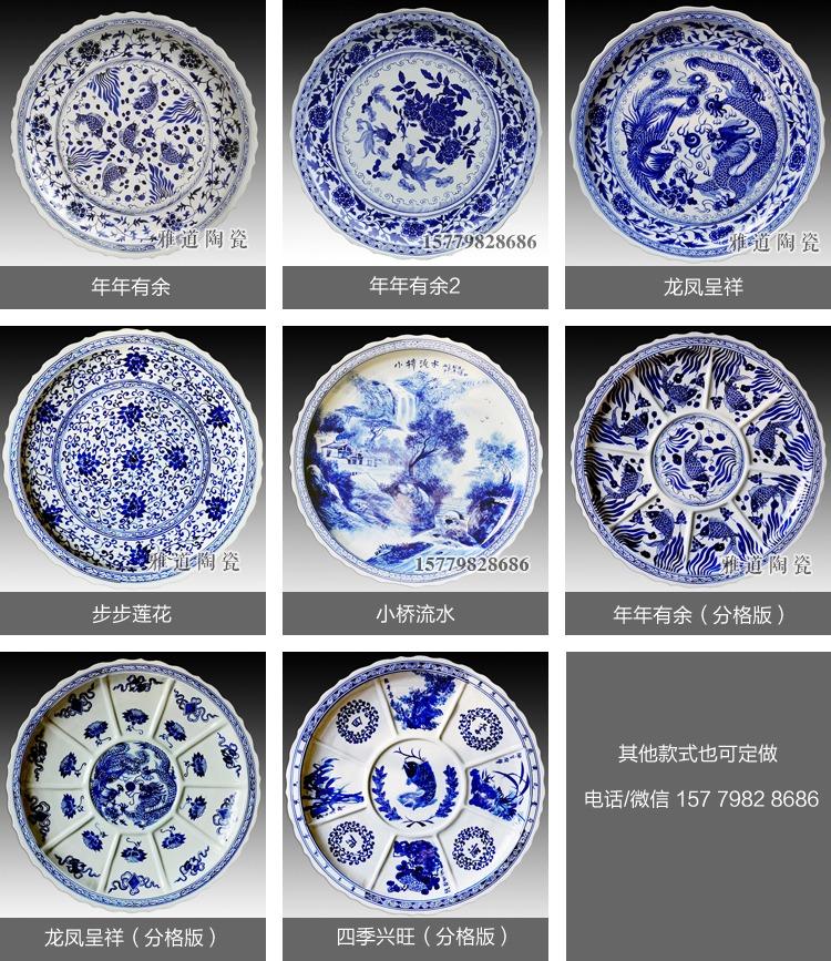 1米海鲜大盘-陶瓷酒店海鲜大盘批发定做