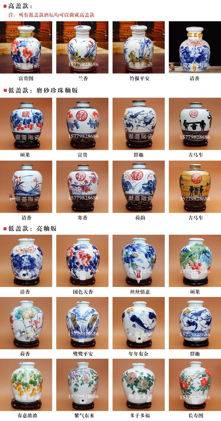 景德镇手绘优乐国际2