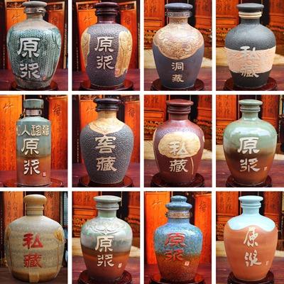 复古藏酒陶瓷酒坛价格表