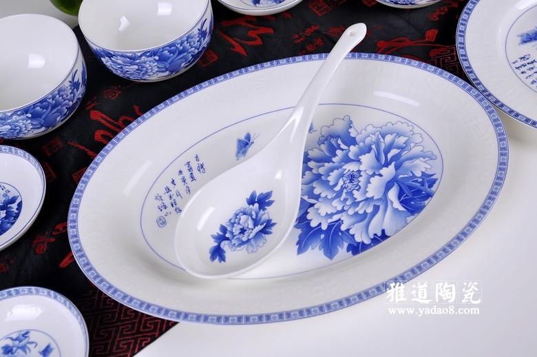 富贵吉祥青花瓷器餐具(大勺)