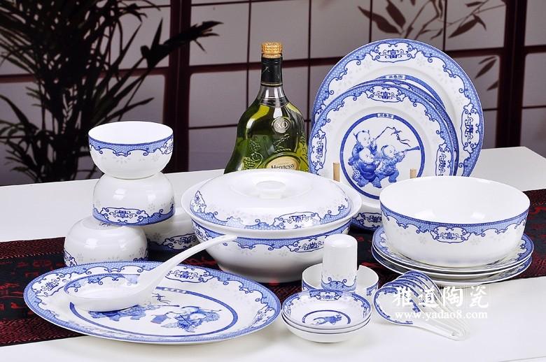 富贵满堂青花瓷陶瓷餐具