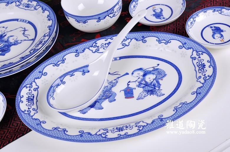 富贵满堂青花瓷陶瓷餐具(大勺)