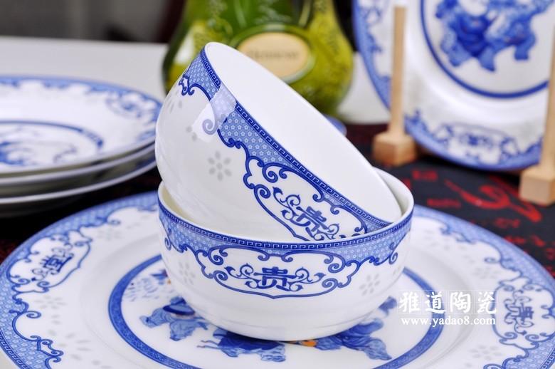 富贵满堂青花瓷陶瓷餐具(碗)