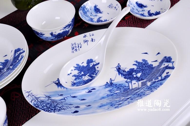 江南水乡青花瓷餐具套装-大勺