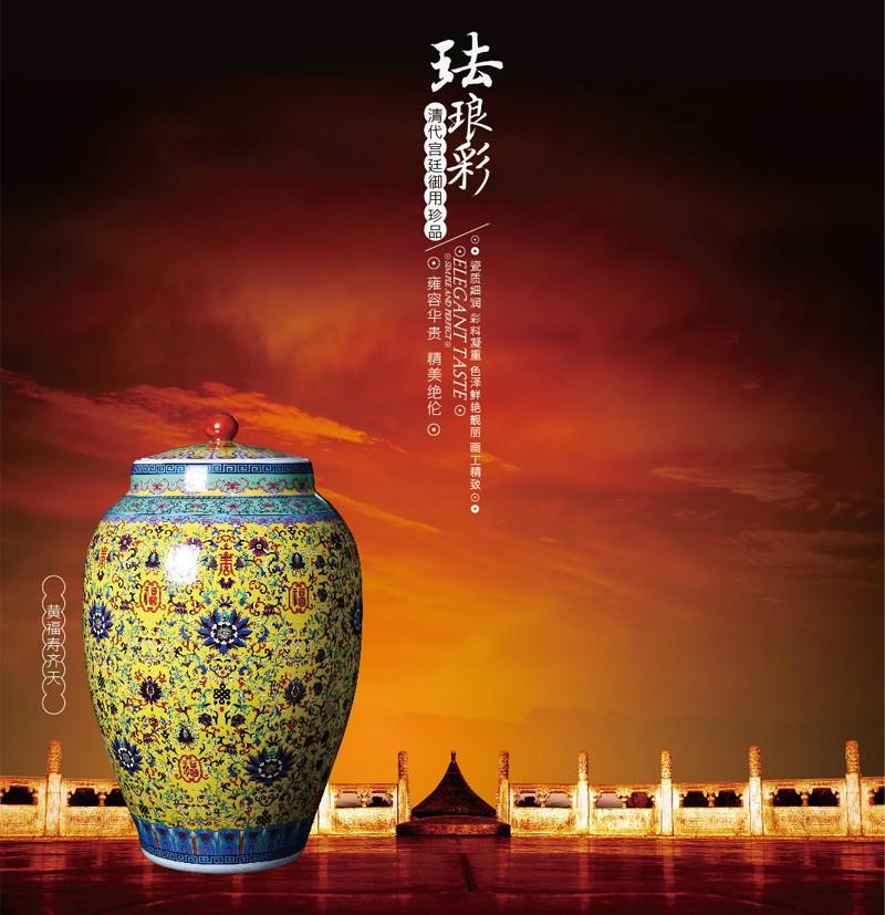 景德镇50斤福寿齐天陶瓷米缸