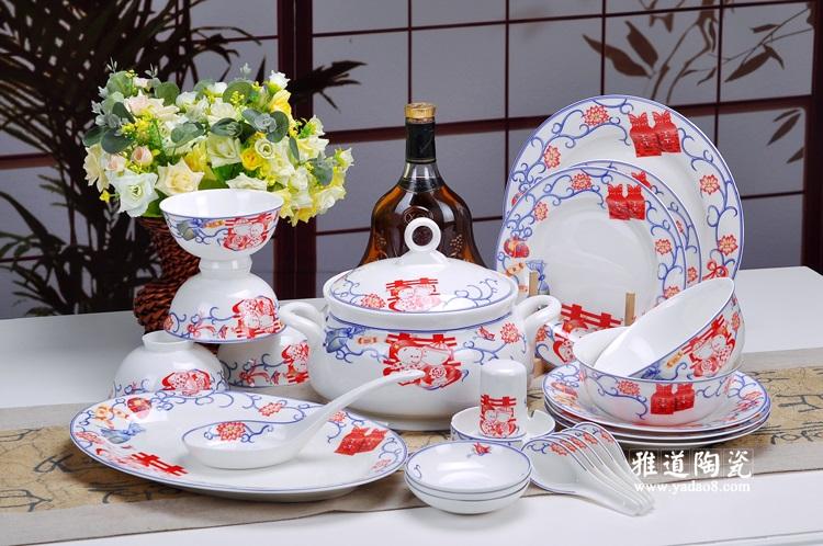 结婚礼品餐具甜蜜蜜骨瓷婚庆礼品餐具