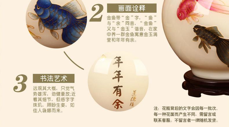 景德镇陶瓷金丝麦秆高档金鱼图白色花瓶