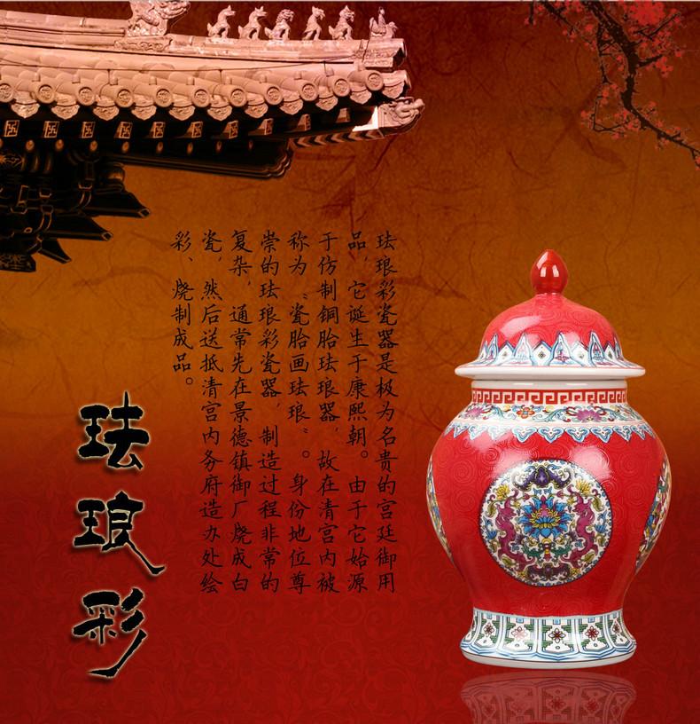 景德镇陶瓷珐琅彩将军罐工艺品摆件