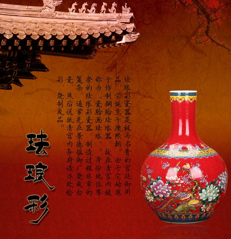 景德镇陶瓷仿古珐琅彩牡丹凤凰天球瓶