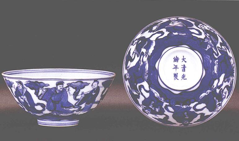 清光绪青花八仙贺寿纹碗