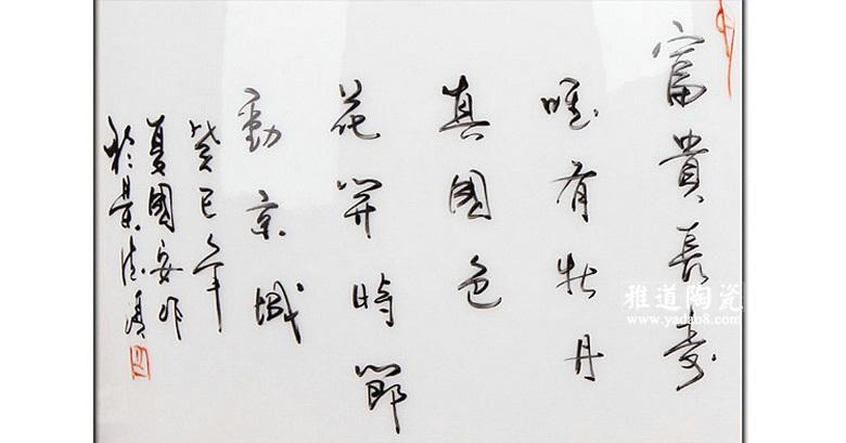 夏国安手绘瓷器花瓶摆件(背面题字)