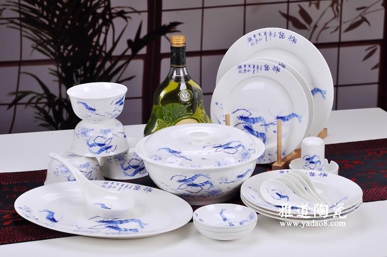 景德镇青花陶瓷餐具-虾趣
