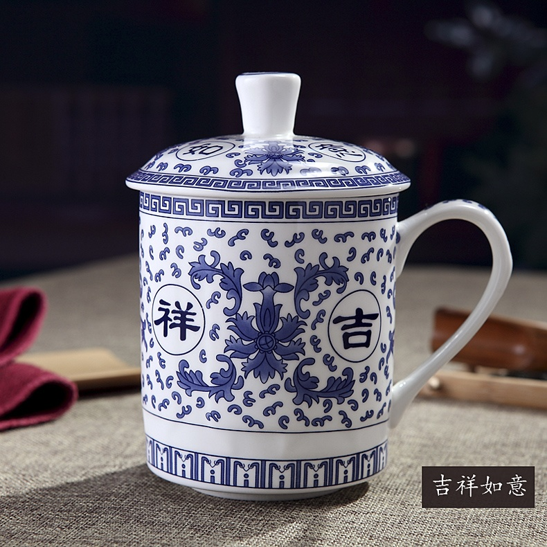 吉祥如意景德镇青花瓷茶杯