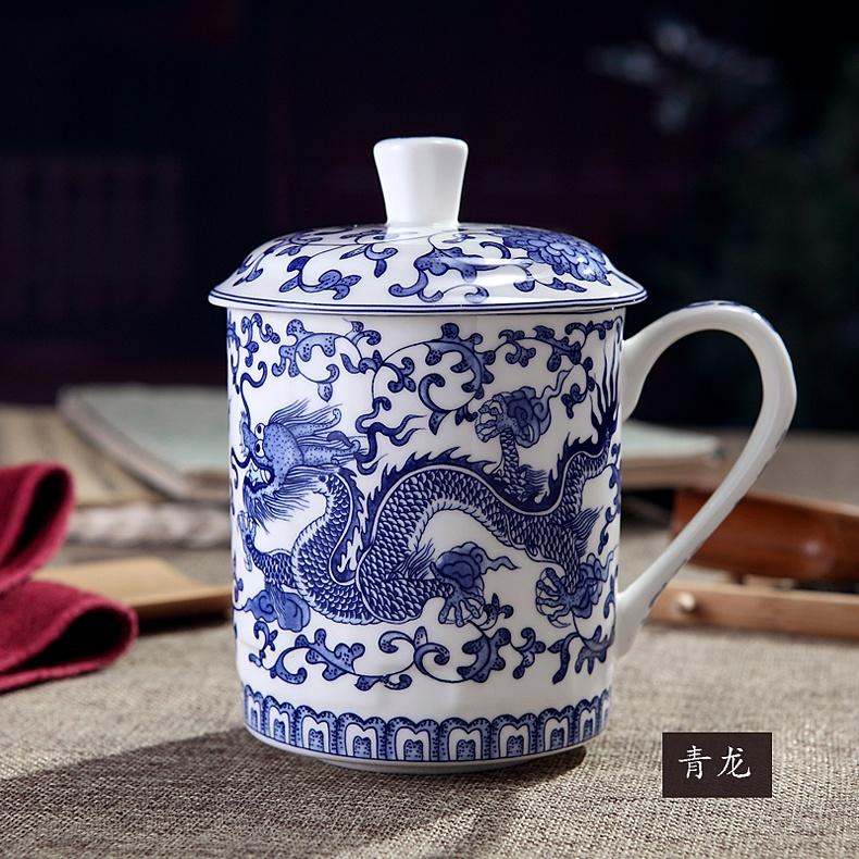 景德镇青花龙会议茶杯