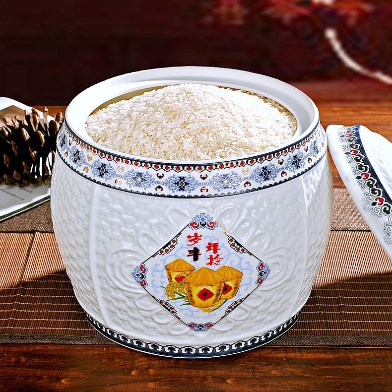 景德镇陶瓷米缸 带盖储物罐 6款可选