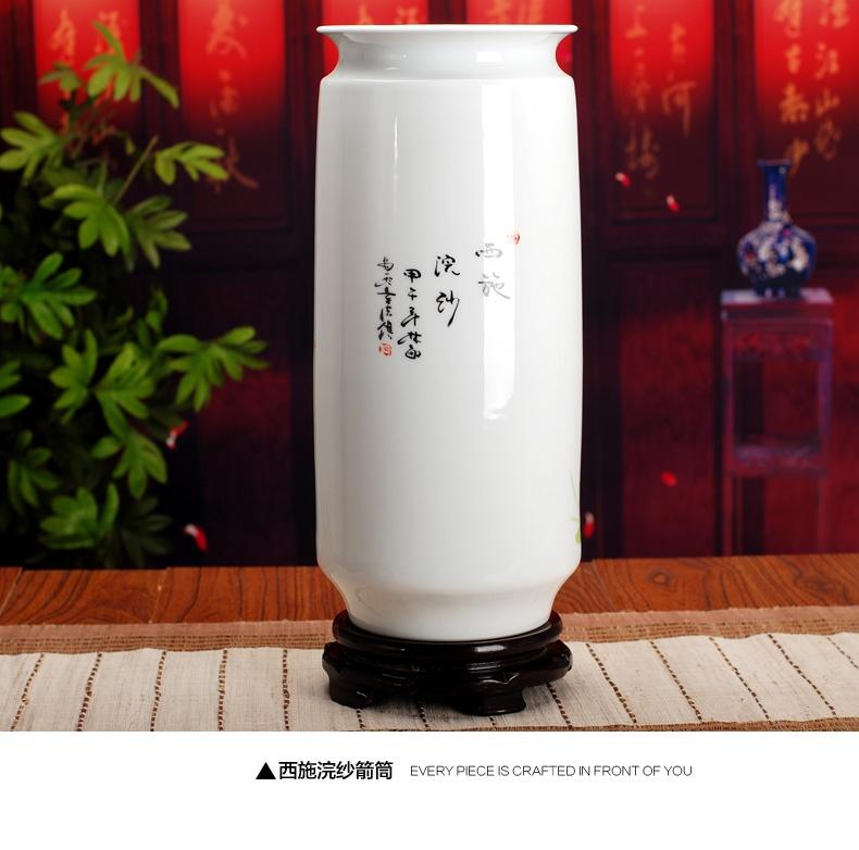 景德镇陶瓷花瓶(西施浣纱)