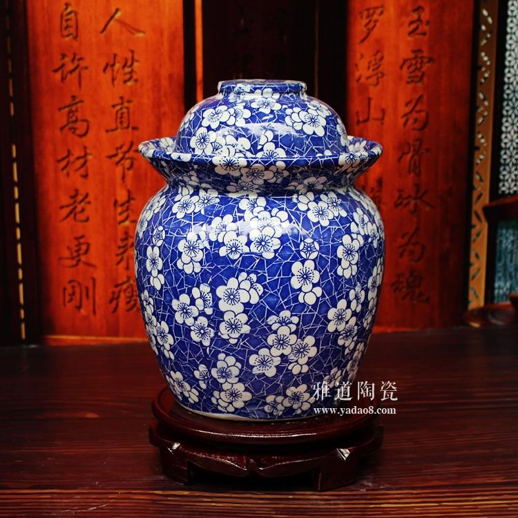 景德镇青花陶瓷泡菜坛子梅花图