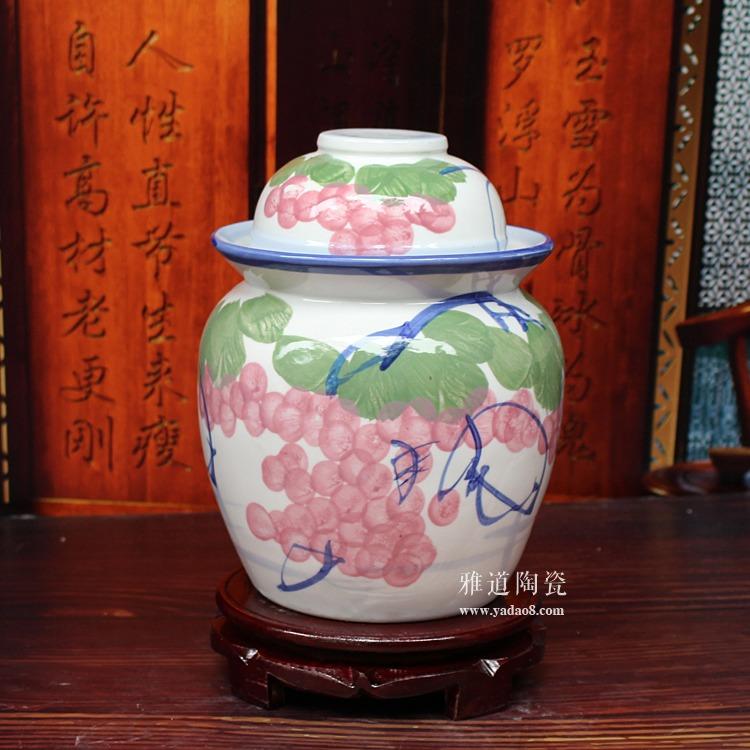 小号陶瓷泡菜坛子-手绘葡萄