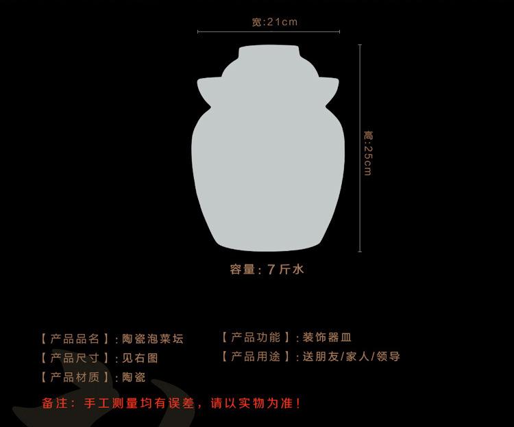 景德镇中号陶瓷泡菜坛子规格