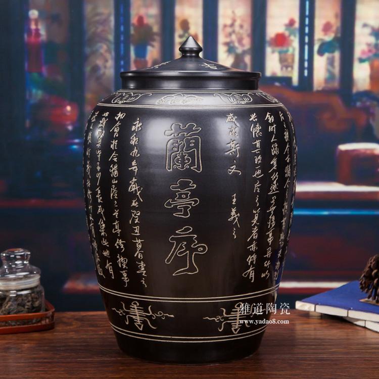 景德镇陶瓷米缸-黑釉雕刻兰亭集序-正面
