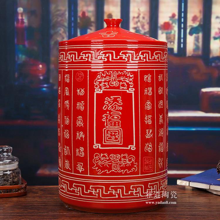 大红色陶瓷米坛-主图