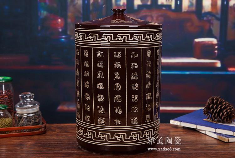 咖啡色陶瓷米坛-反面