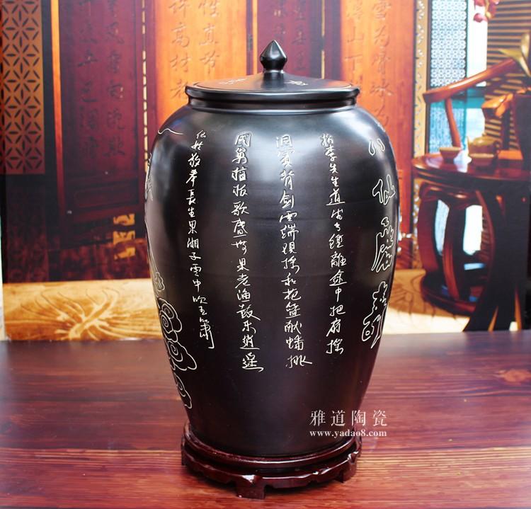陶瓷带盖米缸储米罐子-背面