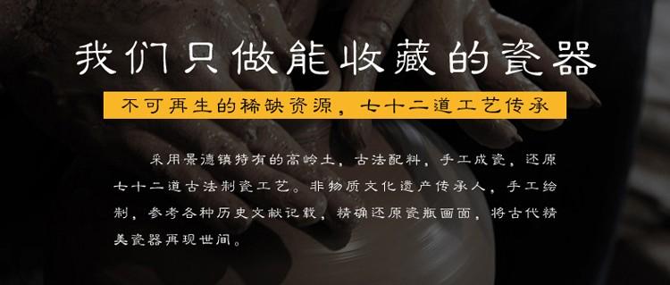 雅道青花瓷说明
