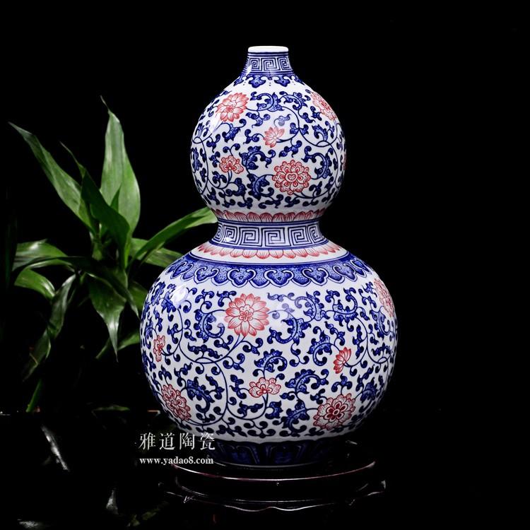 景德镇瓷器青花釉里红葫芦瓶