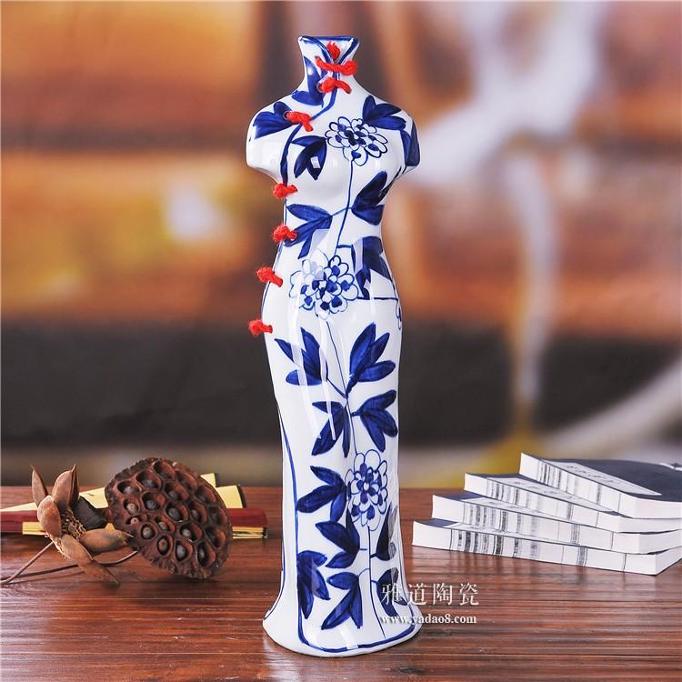 景德镇陶瓷创意旗袍美女陶瓷花瓶-硕果款