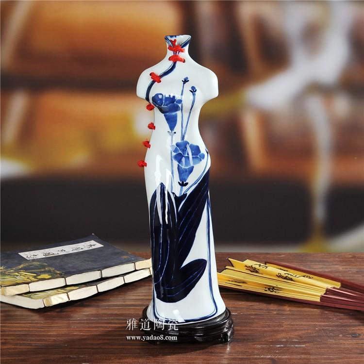 景德镇陶瓷创意旗袍美女陶瓷花瓶-郁金香款