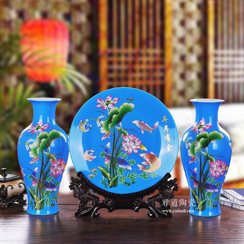 中国红年年有余三件套花瓶-蓝色款