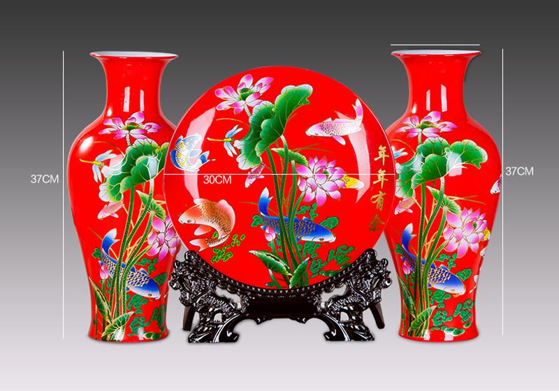 中国红年年有余三件套花瓶-尺寸图