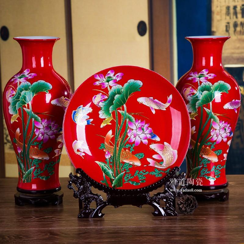 中国红年年有余三件套花瓶-红色款