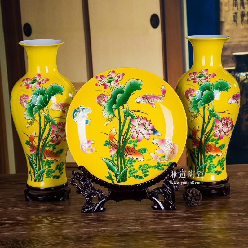 中国红年年有余三件套花瓶-黄色款