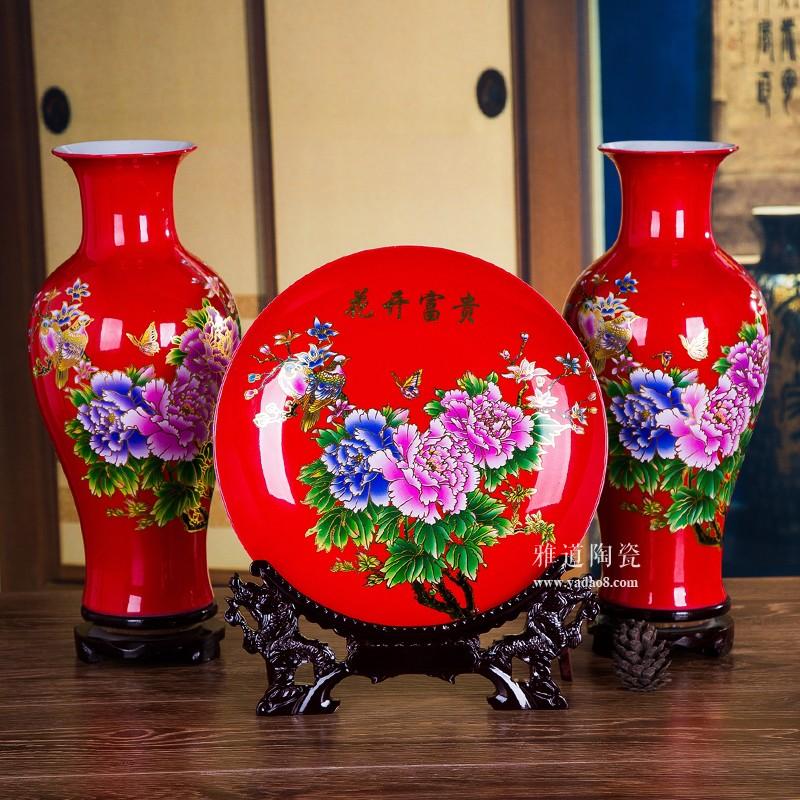 景德镇陶瓷中国红年年有余三件套花瓶