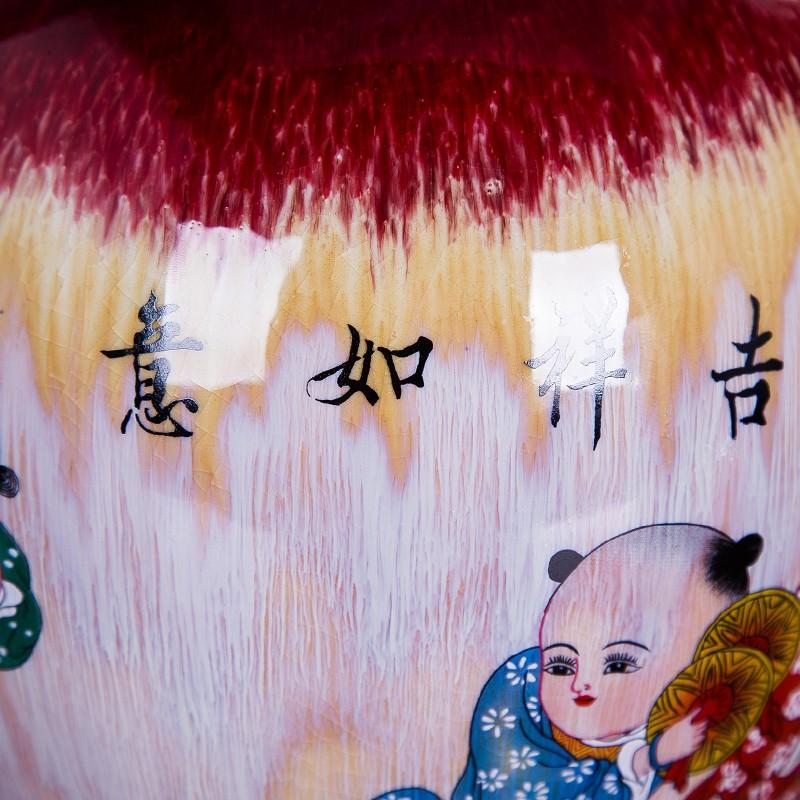 景德镇吉祥如意窑变裂纹陶瓷花瓶-细节图