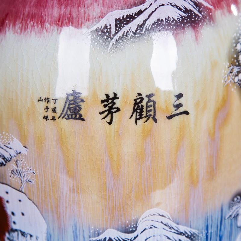 三顾茅庐窑变裂纹家居花瓶-细节图