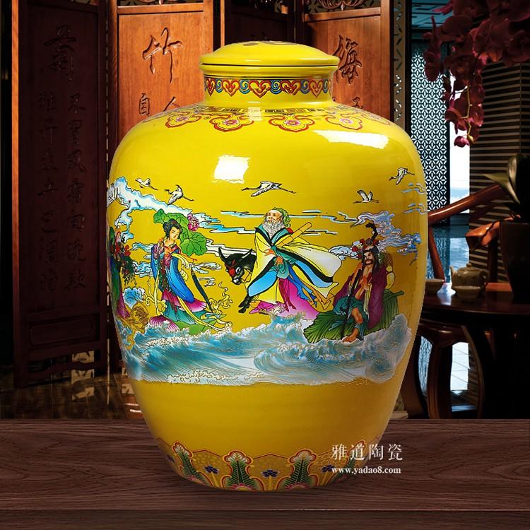 150斤八仙过海陶瓷大酒坛