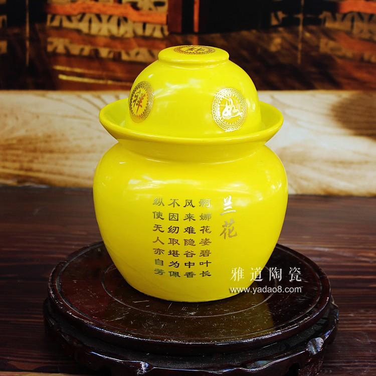 景德镇陶瓷4斤泡菜坛子-背面