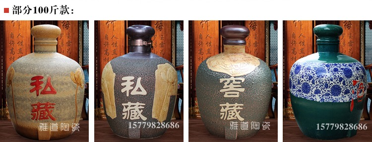 复古藏酒陶瓷酒坛缩略图二