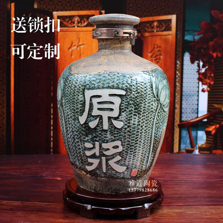 复古藏酒酒坛-原浆款