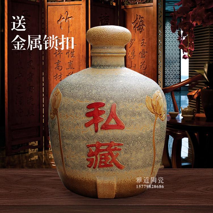复古藏酒酒坛-100斤私藏款
