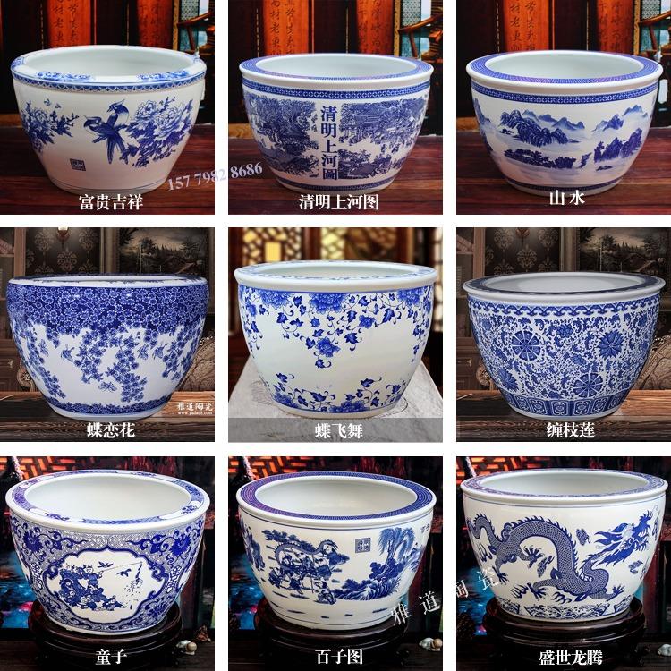 景德镇青花陶瓷缸