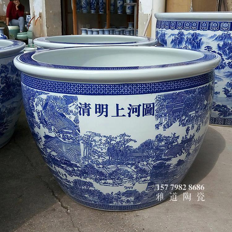 青花陶瓷缸款式二