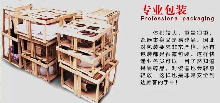 景德镇陶瓷缸包装