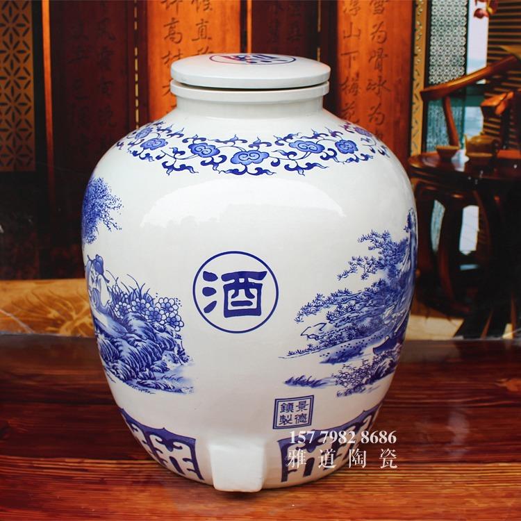 100斤景德镇青花大酒坛