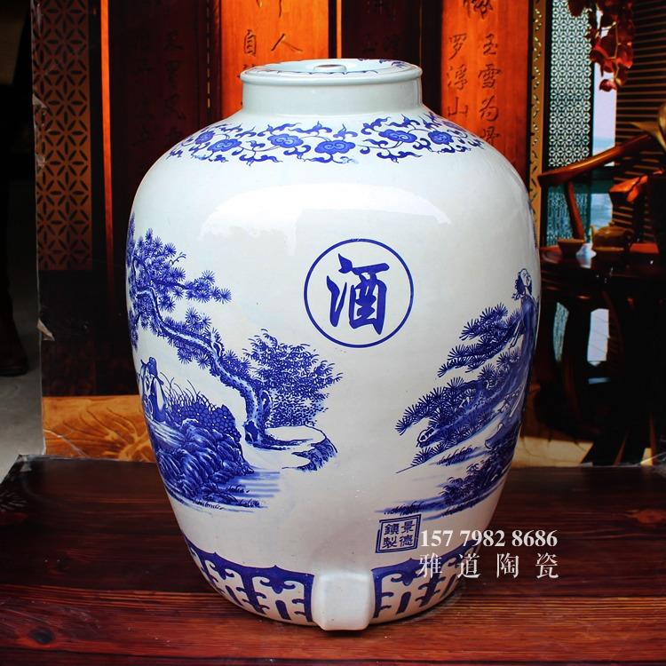 150斤青花瓷大酒坛